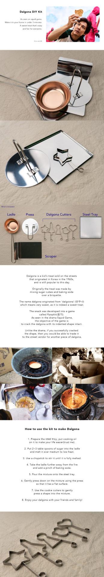 네이키드서울, 달고나. dalgona. dalgona diy, dalgona tool. how to make dalogna, korean snack, nakdseoul, nakd seoul, dalgona, how to make dalgona, dalgona squid game, squid game biscuit,